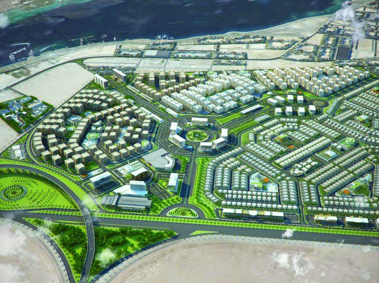 Al Rayadah Residential